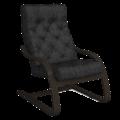 Кресло для отдыха Капри Люкс (Плутон 018 венге)