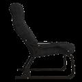 Кресло для отдыха Салина Люкс (Плутон 018 венге)