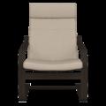 Кресло для отдыха Эльба (Симпл 06 венге)