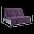 Диван-кровать Роджер 120 (Луна 055)