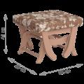 Комплект Капрера (кресло-качалка + пуф) светлый орех Xpoint 0252.03