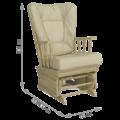 Комплект Джильо (кресло-качалка + пуф) дуб натуральный Кордова Санд